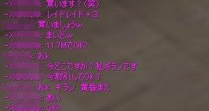 SS20051127_1