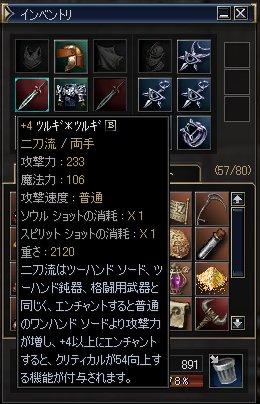 SS20051128_2
