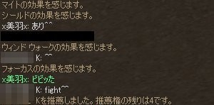 SS20060101_6