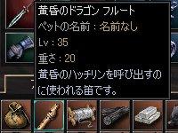 SS20060126_2