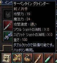 SS20060127_1
