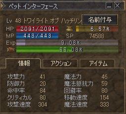 SS20060128_1_2