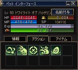 SS20060130_3