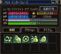 SS20060131_2