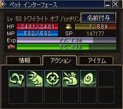 SS20060201_2