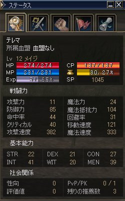SS20060204_1