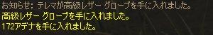 SS20060620_1