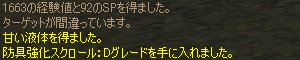 SS20060620_2