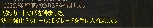SS20060620_3