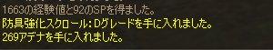 SS20060620_5