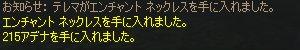 SS20060620_6