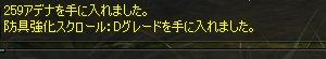 SS20060620_7