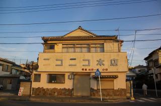 20080221 長井漁港