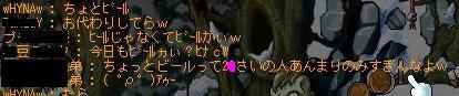 20051213004536.jpg