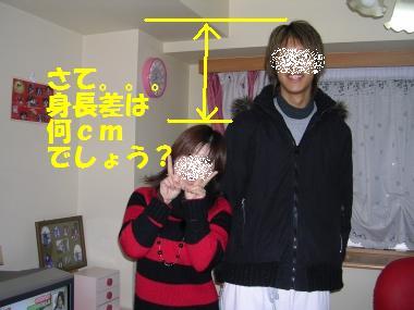 20070107224800.jpg