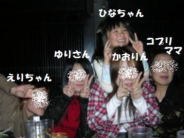 20070121002030.jpg