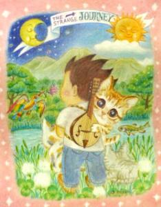 rivercat