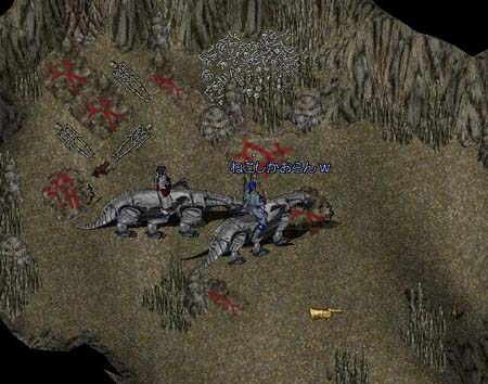 黒くま洞窟