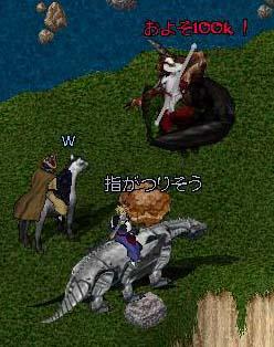 ヤマドン狩り