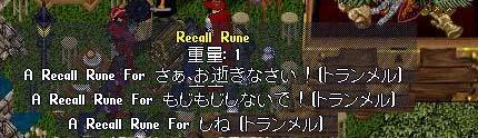 にぱちゃん2