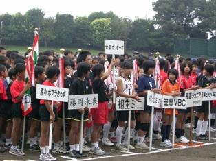 yabutsuka2.jpg
