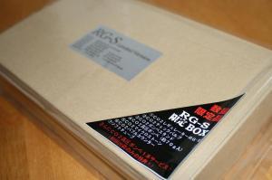 RG-S限定ボックス
