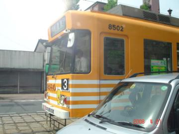 DSC05180.jpg
