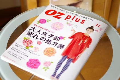 OZ plus