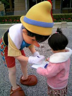 ピノキオとサイン
