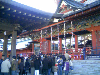 浅間神社①