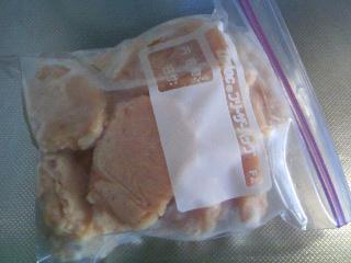 ナゲット冷凍