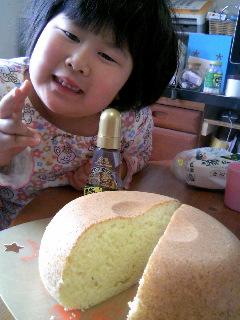 デカホットケーキ