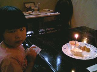 リナ、バースデーケーキ