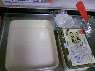 イモ虫アイス仕度