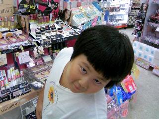 化粧品売り場②