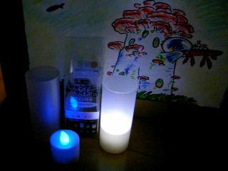 ¥100ショップの灯