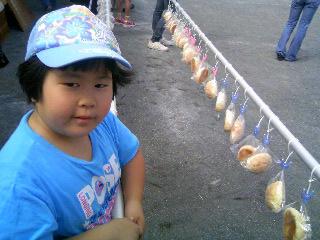 パン食い競走仕度