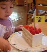061006_cake.jpg