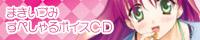 futago_banner1.jpg