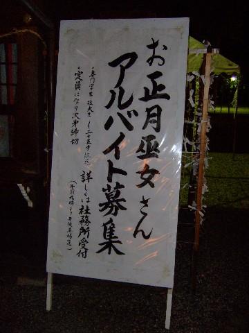 mikoA.jpg
