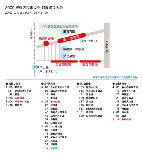 ITABASHI__09.jpg