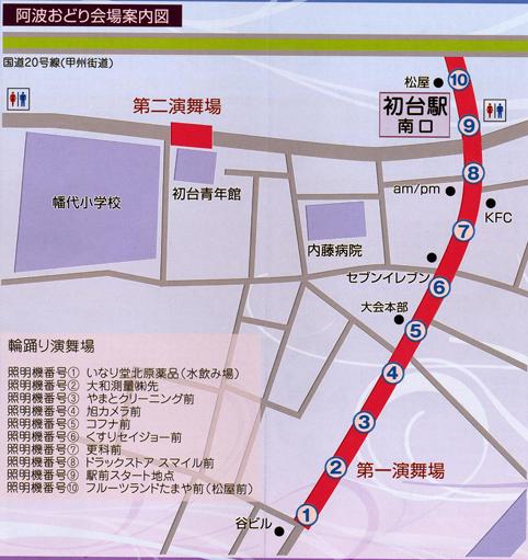 hatsudai_map.jpg