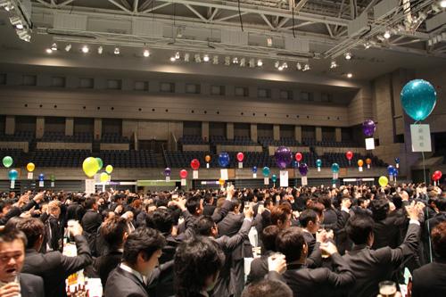 商工会青年部全国大会 富山大会