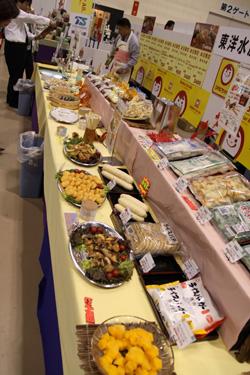 いそべ ㈱大竹商店 展示会