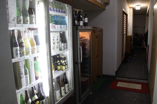 いそべ食堂 お酒 冷蔵庫
