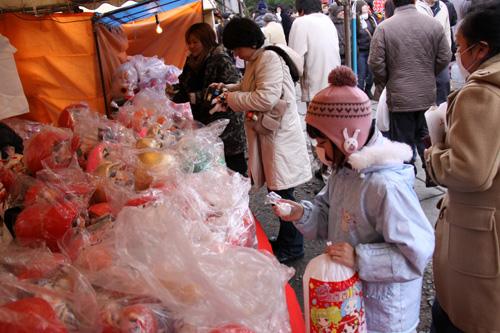 白山神社 初詣 いそべ食堂