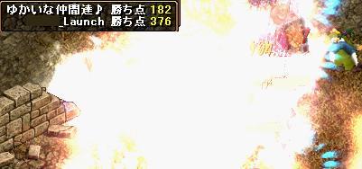 0109-5.jpg