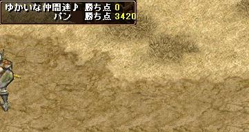 0129-40.jpg
