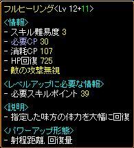 0225-10.jpg