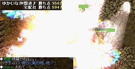 0228-15.jpg
